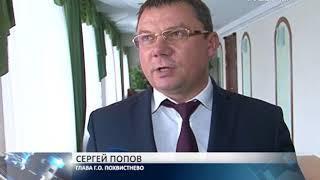 Семь городов Самарской области стали участниками всероссийского конкурса проектов благоустройства