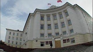 Кто у руля: состав Правительства Магаданской области обновился