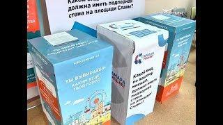 Избиратели Самарской области принимают участие в голосовании
