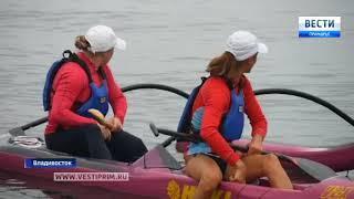 Во Владивостоке прошла гонка на необычных для Приморья лодках