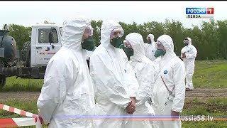 В Пензе обсудили методы обеспечения биологической безопасности