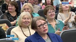 Стали известны имена лауреатов Всероссийской литературной премии имени Дмитрия Мамина-Сибиряка