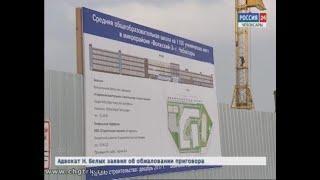 В микрорайоне «Волжский-3» в Чебоксарах построят школу