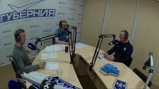 Крылья Губернии от 17.04.2018. Юрий Шишкин
