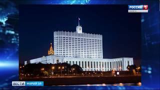 В Москве обсудили подготовку к празднованию 100-летия Марий Эл