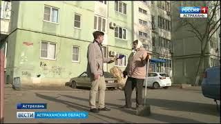 Для полной чистоты Астрахани не хватает 40 дворников