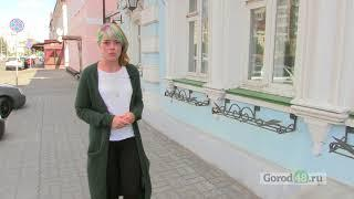 Липецкая областная научная библиотека: 100 лет на страже культуры