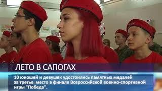 10 юнармейцев Самарской области получили награды от Героя России Владимира Шаманова