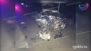 В аварии на трассе Махачкала – Гуниб погибли два человека