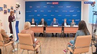 Пресс-центр. Новые проекты в социальной сфере региона. 12.10.18