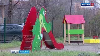 Детский сад закрыли через 7 месяцев после открытия