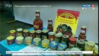 """""""Российская система качества"""" Эфир от 27.08.18"""