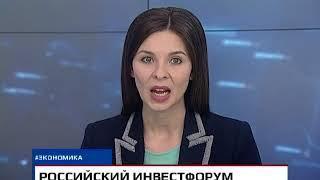 Новости Рязани 14 февраля 2018 (эфир 18:00)