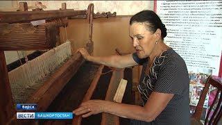 Бирский центр ткачества победил на Всероссийском конкурсе мастеров декоративно-прикладного искусства