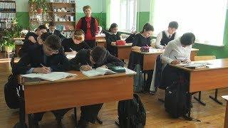 UTV. В школах Башкирии появятся универсариумы