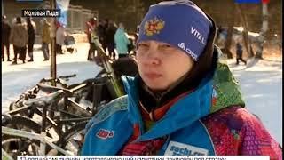 Рекордное число амурских спортсменов приняли участие в турнире по зимнему триатлону