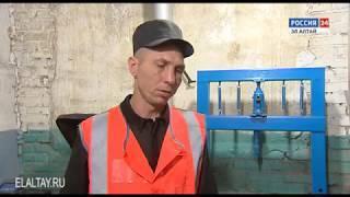 Сотрудники Службы исполнения наказаний ремонтировали старые велосипеды