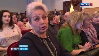 """""""Вести. Брянск""""  (эфир 12.03.2018 в 20:45)"""