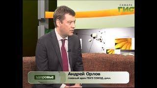 """""""Здоровье"""" от 30.05.2018 (№364)"""