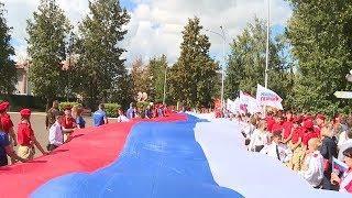 В Саранске в день Российского флага устроили праздничное шествие