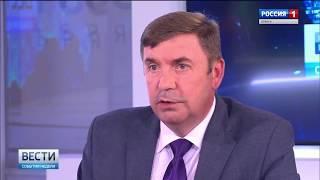 """Анонс """"Вести. Брянск. События недели"""""""
