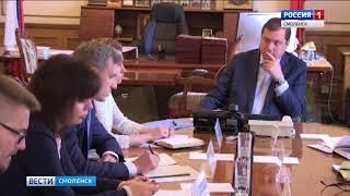 Глава Смоленской области взял под личный контроль ход подготовки к новому отопительному сезону