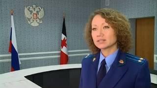 19 02 2018 Завершена прокурорская проверка по факту гибели ребёнка на морозе в Воткинске