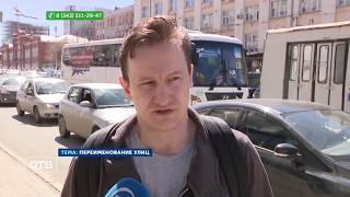 Переименование улиц в Екатеринбурге