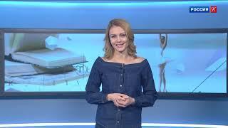 Пермь. Новости культуры 6 ноября 2018