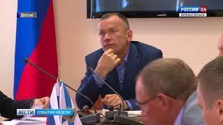 Накануне утром скончался депутат областного Собрания Алексей Бородин