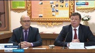 В Марий Эл на коллегии Минкультуры обсудили деятельность музеев - Вести Марий Эл