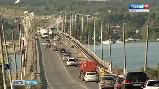 Ремонт Чусовского моста завершен
