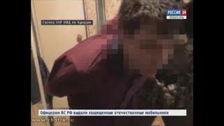 Чувашские оперативники задержали мужчину из Саратовской области, подозреваемого в совершении особо т