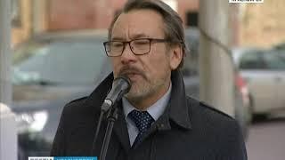 В Красноярске открыли еще одну мемориальную доску в память о Дмитрии Хворостовском