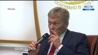 Русское географическое общество объявило конкурс грантов на 2019 год