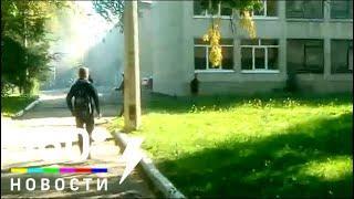 Стрельба в техникуме в Керчи