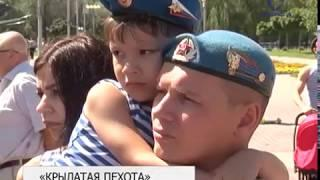 В центре Белгорода развернули тактический боевой парашют