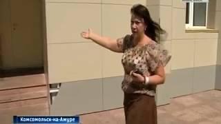 Драматический театр в Комсомольске