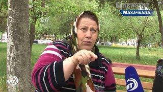 Дагестанцы недовольны увеличением пенсионного возраста?