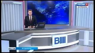 На набережной Волги открыли аллею «Астрахань-Зиген»
