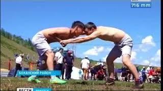 Сур Харбан 2018 прошёл в Иркутской области
