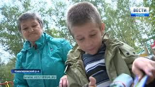 Маленький  Сережа Казук  нуждается в помощи приморцев