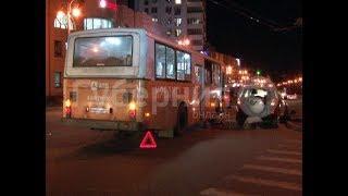 Хабаровчанка не уступила дорогу автобусу и попала в ДТП.  Mestoprotv