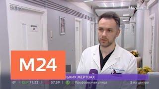 Хирург прокомментировал дело Юлии Савиновских, которую суд признал мужчиной - Москва 24