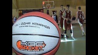 В Марий Эл стали известны победители регионального финала ШБЛ «КЭС-Баскет»