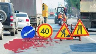 На трассе М-8 под Вологдой ограничат движение
