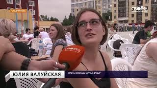 В Ставрополе прошёл первый «Разумный вечер»