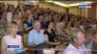 Градообразующее предприятие Заречного празднует 60-летие