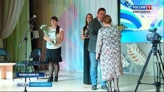 Педагог из Новосибирска вошла в число 15 лучших учителей страны