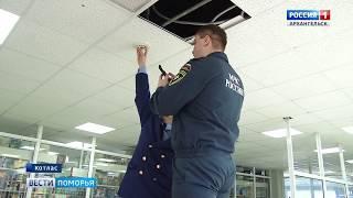 В Котласе и Архангельске начали проверять пожарную безопасность в торгово-развлекательных центрах